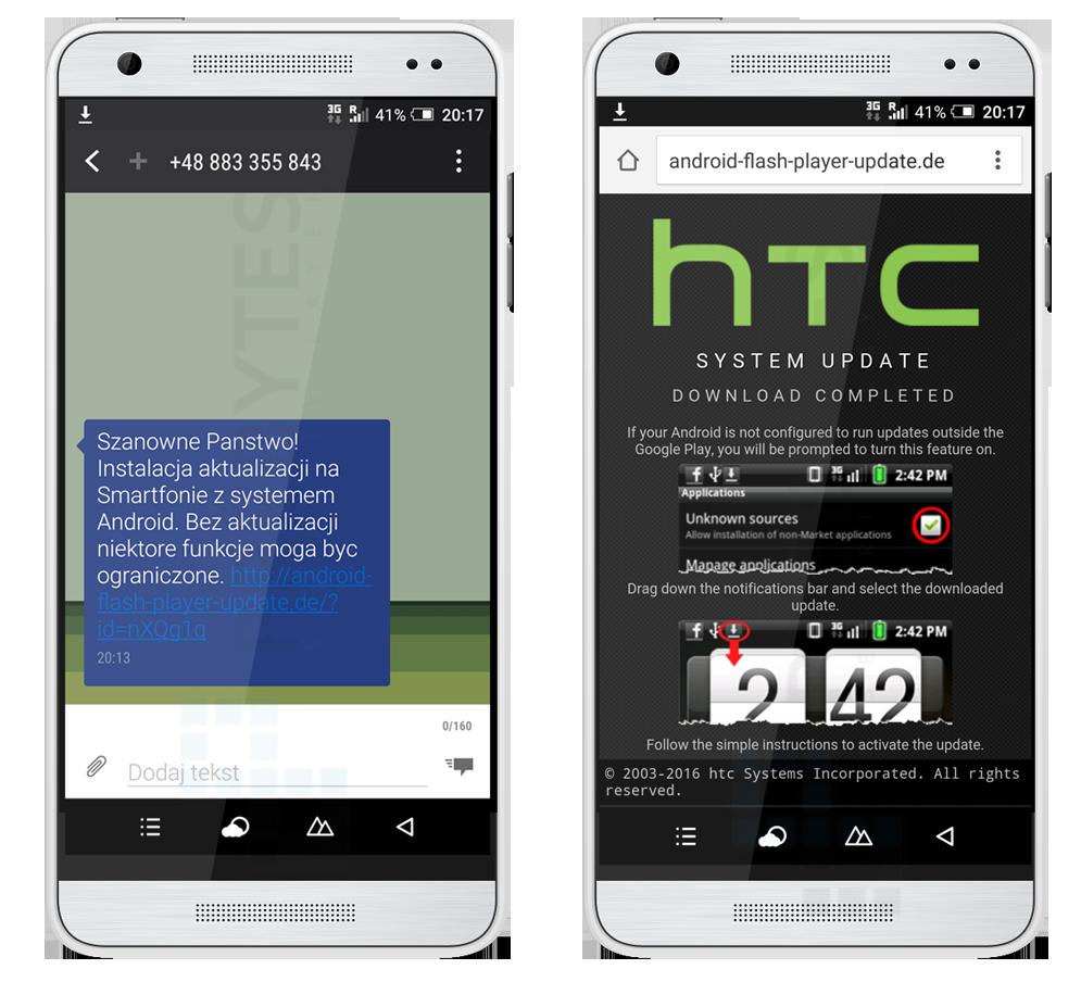 SMS_i_download